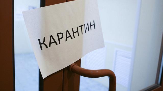 В Бурятии ввели первый в России повторный локдаун