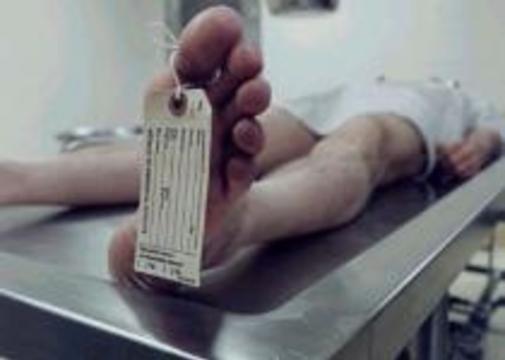 Умерших в больнице будут проверять тщательнее