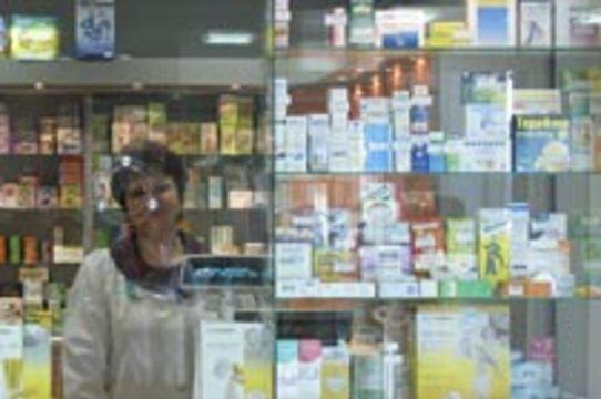Бесплатные лекарства для льготников станут [доступны с первого января]
