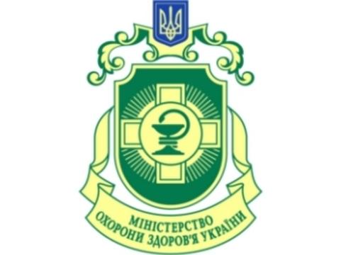 Украинский Минздрав [отдаст часть функций медицинским ассоциациям]