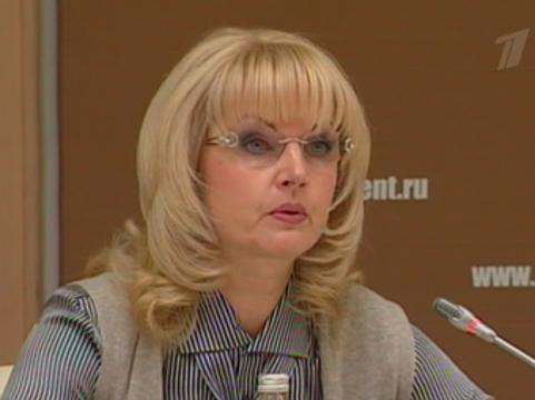 В России зафиксировано [более 5,5 тысячи случаев гриппа H1N1]