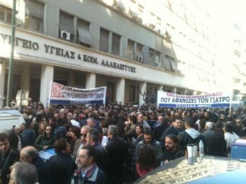 В Греции началась [забастовка врачей]