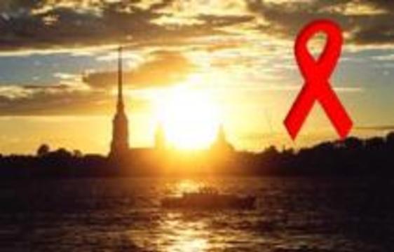 Петербургу грозит новая эпидемия ВИЧ-инфекции