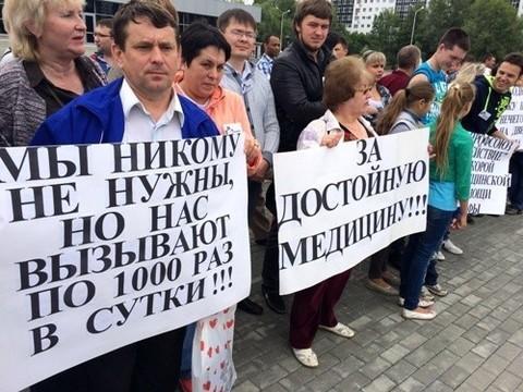 Медики в Уфе [приостановили голодовку протеста по совету Минздрава]