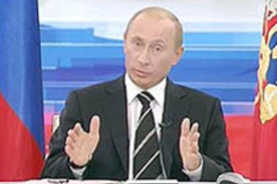 Путин считает налог на бездетность [аморальным]