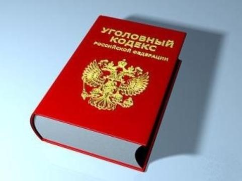 Руководство ожогового центра в Барнауле [заподозрили в халатности]