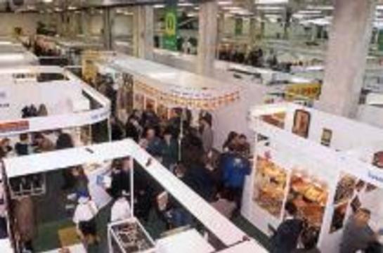 В Багдаде открылась российская медицинская выставка