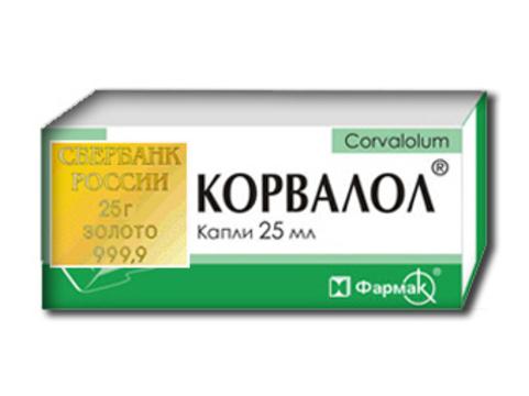 "Аптеки Екатеринбурга [завышали цену на ""Корвалол"" в 30 раз]"
