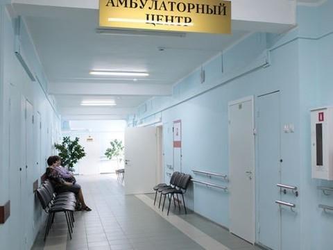 С этого года меньше половины россиян стали лечиться вгосударственных поликлиниках