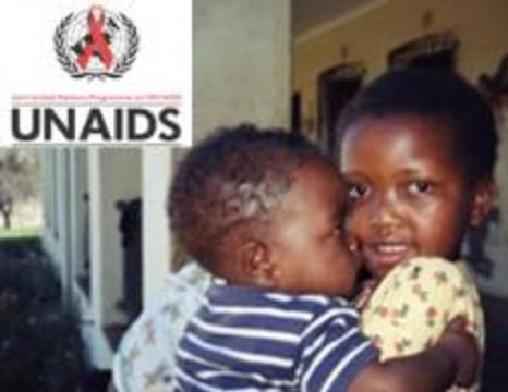 ООН: СПИД убьет к 2025 году 80 миллионов африканцев