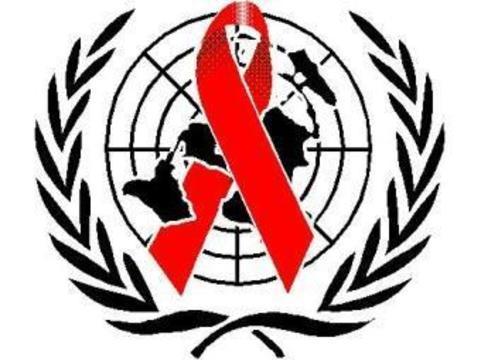 Генсек ООН призвал не снижать затраты [на борьбу со СПИДом]