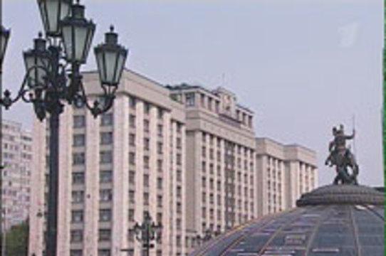 Госдума уравняла россиян и белорусов [в правах на медпомощь]