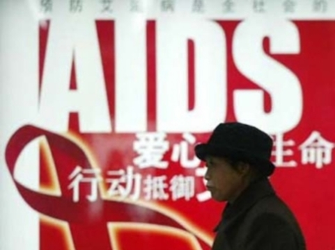 Смертность от СПИДа в Китае [снизилась на две трети за семь лет]