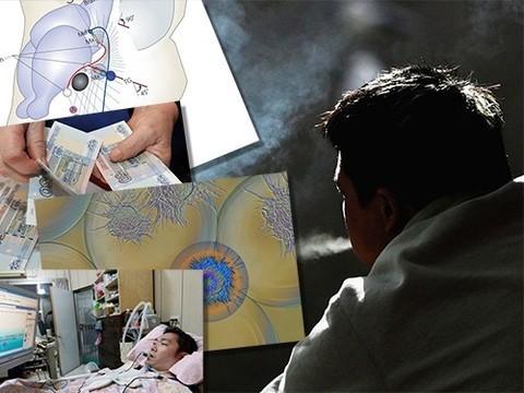 Снова о вреде курения и зарплатах врачей