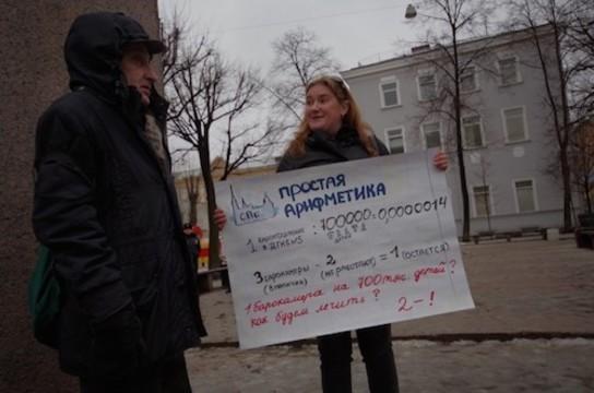 Петербуржцы добиваются от чиновников увеличения числа детских барокамер