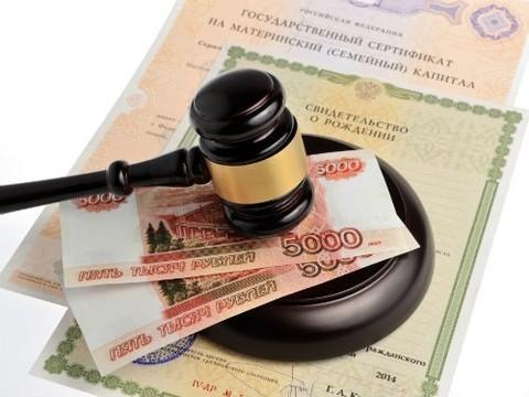 Башкирская больница выплатит 1 млн рублей моральной компенсации за некачественную медпомощь
