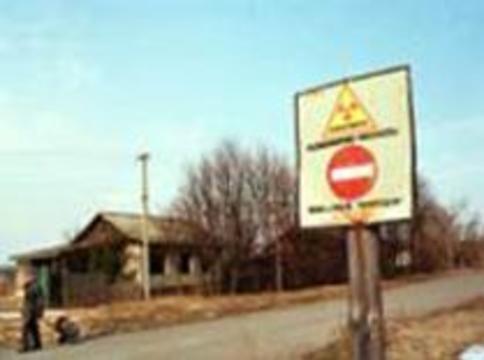 Президент запретил снижать выплаты чернобыльцам
