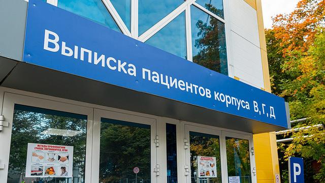 Участник КИ российской вакцины от COVID-19 рассказал о «сюрпризах» после прививки