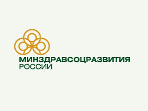 [Минздрав проведет проверку по жалобе врачей] Академии имени Сеченова премьер-министру Путину