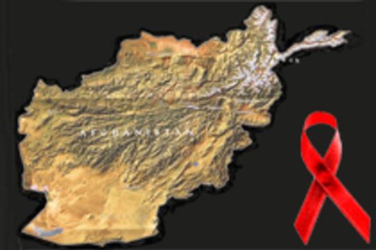 Афганские ВИЧ-инфицированные [получат бесплатное лечение]