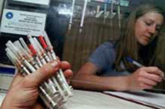 Государство будет финансировать [программы НКО по борьбе со СПИДом]