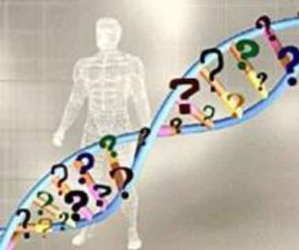 За генами нужно присматривать