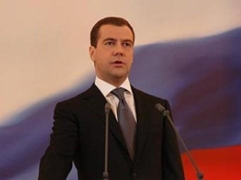 Медведев утвердил [новую программу развития здравоохранения]