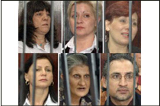 Ливийский суд рассматривает последнюю апелляцию [болгарских медсестер]