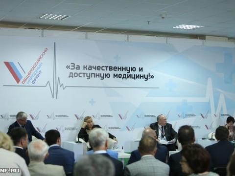 ОНФ: Главврачи больниц некоторых регионов получают в 200 раз больше обычных медиков