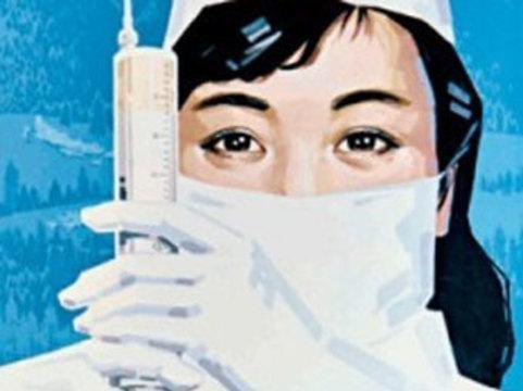 Жители Северной Кореи остались [без медицинской помощи и лекарств]