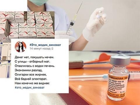 Вакцина от туберкулеза, контрабанда лекарств и небольшая история спасения