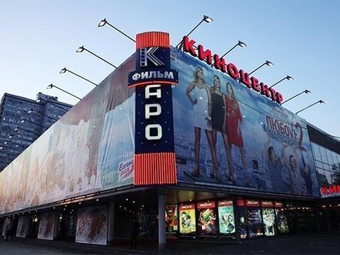 В России появится кинотеатр для аутистов