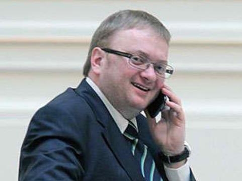 Парламент Санкт-Петербурга [отказался наделять эмбрионов правами человека]