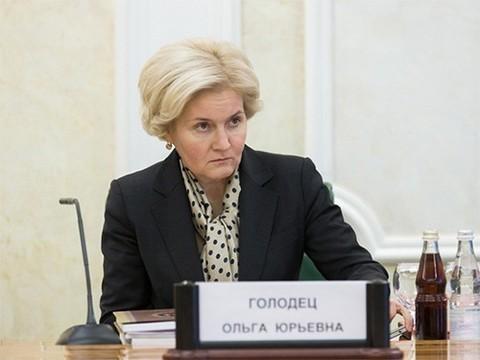 ЭКО для россиянок станет более доступным