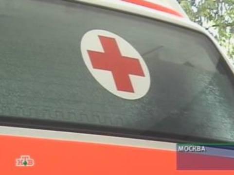 [В Москве восемь человек впали в кому] после отравления психотропным препаратом