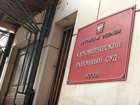 Бывшему ректору академии имени Сеченова удалось подать [второй иск о восстановлении на работе]