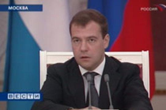 Медведев сообщил об улучшении [демографической ситуации в России]