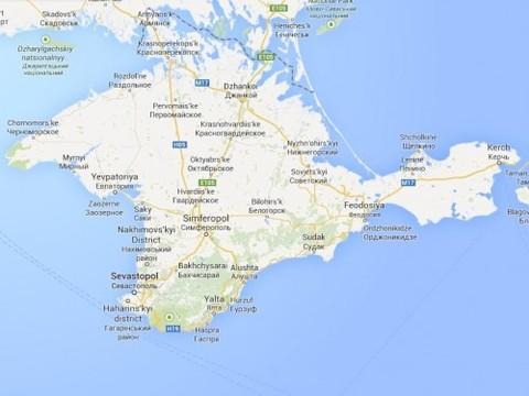 Частные клиники в Крыму [выселят из государственных больниц]