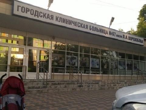 Врачи обвинили коллег в фабрикации документов после избиения стоматолога в клинике
