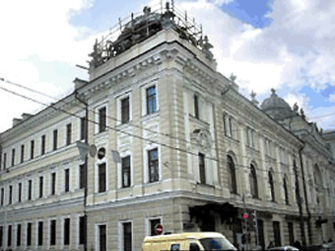 В поликлинике в центре Москвы [произошел пожар]