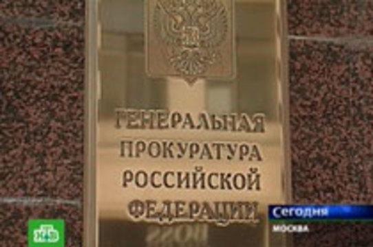 [Генпрокуратура предложила Татьяне Голиковой] ускорить принятие регламента о безопасности лекарственных средств