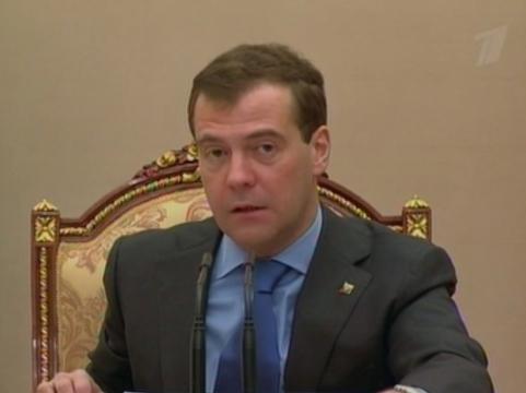 Медведев поручил правительству [следить за ценами на лекарства]