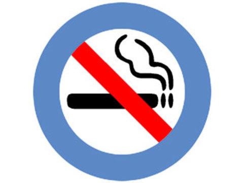 Отказ от курения может [приводить к развитию диабета]
