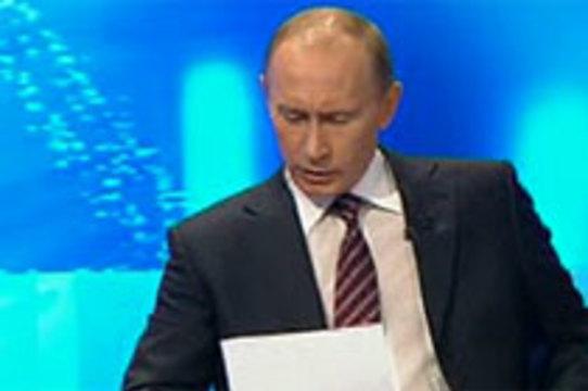 Путин напомнил об отмене ежегодного [переосвидетельствования инвалидов]