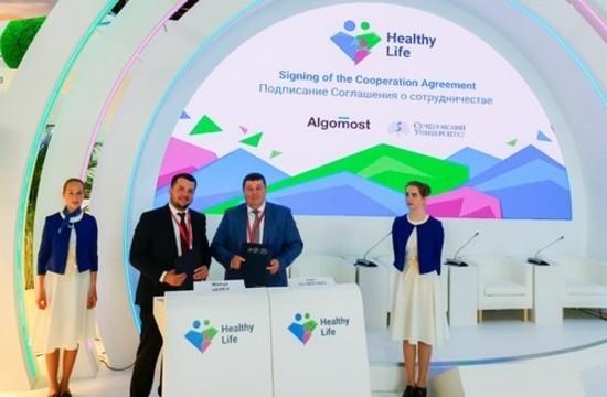 Сеченовский университет и «Алгомост» подписали соглашение о сотрудничестве