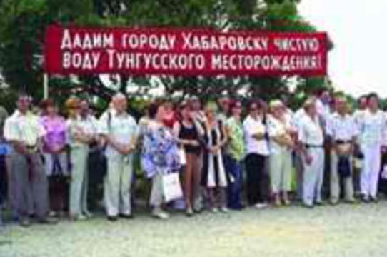 Роспотребнадзор запретил жителям Хабаровского края [купаться в Амуре]