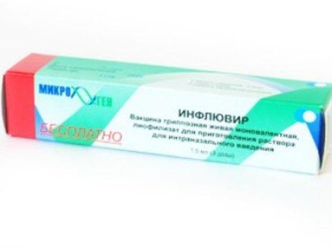 Белоруссия закупит миллион доз [российской вакцины против гриппа H1N1]