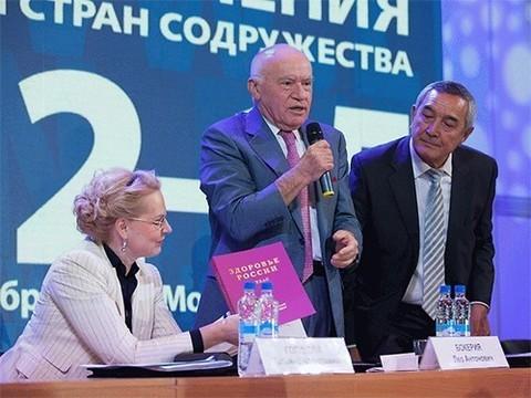 Начал работу X форум «Здоровье нации – основа процветания России»