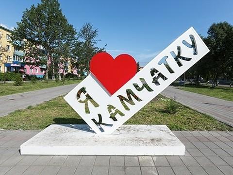 До 2020 года на севере Камчатки появится 20 сельских медицинских учреждений