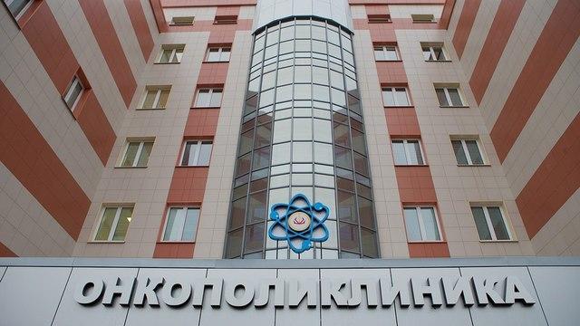 Челябинский онкоцентр, где произошла вспышка COVID-19, возобновит госпитализацию через 14 дней